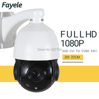 Outdoor CCTV Security 4 MINI HD 1080P Speed Dome PTZ Camera 2MP AHD CVI TVI CVBS Analog 4in1 20X ZOOM Pan Tilt IR Night Vision