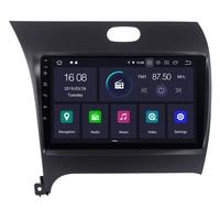 For Kia Cerato K3 Forte 2013+ Android 9.0 Auto Car Radio Stereo GPS Navigation Navi Media Multimedia System PhoneLink