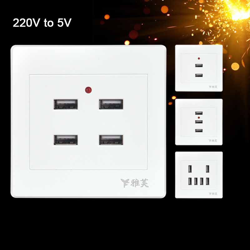 Новинка 2017 года дома 4 Порты USB розетки Зарядное устройство электрические Панель адаптер Мощность выход для iPhone Samsung HTC Xiaomi