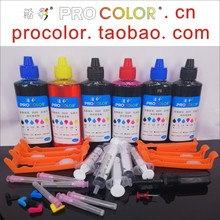 PGI 280 kit de recarga de tinta para impresora, Cartucho de configuración para impresora Canon PIXMA TS9120 TS8220 TS8120 TS 280 8120 8220 9120