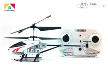 Newest RC helicopter 33016 4-CH 2.4GHz Mini RC Quadcopter RTF UFO Drone with 6-axis Gyro as best festival gift vs V911 SYMA X12