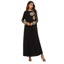 Fashion Muslim Dress Abaya Islamic Clothing For Women Jilbab Djellaba Embroidery Long Maxi Dubai Kaftan 5.3