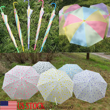 2019 New Men Women Colorful Rainbow Umbrella+Transparent Clear Rain Sun Parasol Wedding Party Umbrella