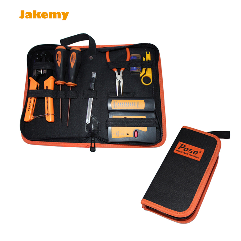 Professional 8 in 1 JK-N08 LAN network tools kit Crimp Crimper Plug Cable Wire Stripper Cutter Pliers screwdriver tool set automatic cable wire stripper stripping crimper crimping plier cutter tool diagonal cutting pliers peeled pliers