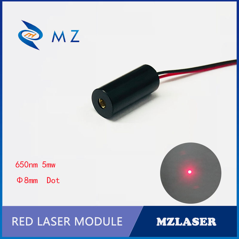 Standard 8mm 650nm5mw Industrial APC Drives Red Dot Laser Module