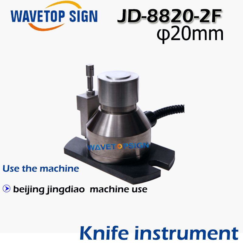 tool setting gauge JS-8820-2F use for beijing jingdiao cnc router machine high accuracy tool settle gauge wireless cnc router machine tool setting gauge height controller dt02