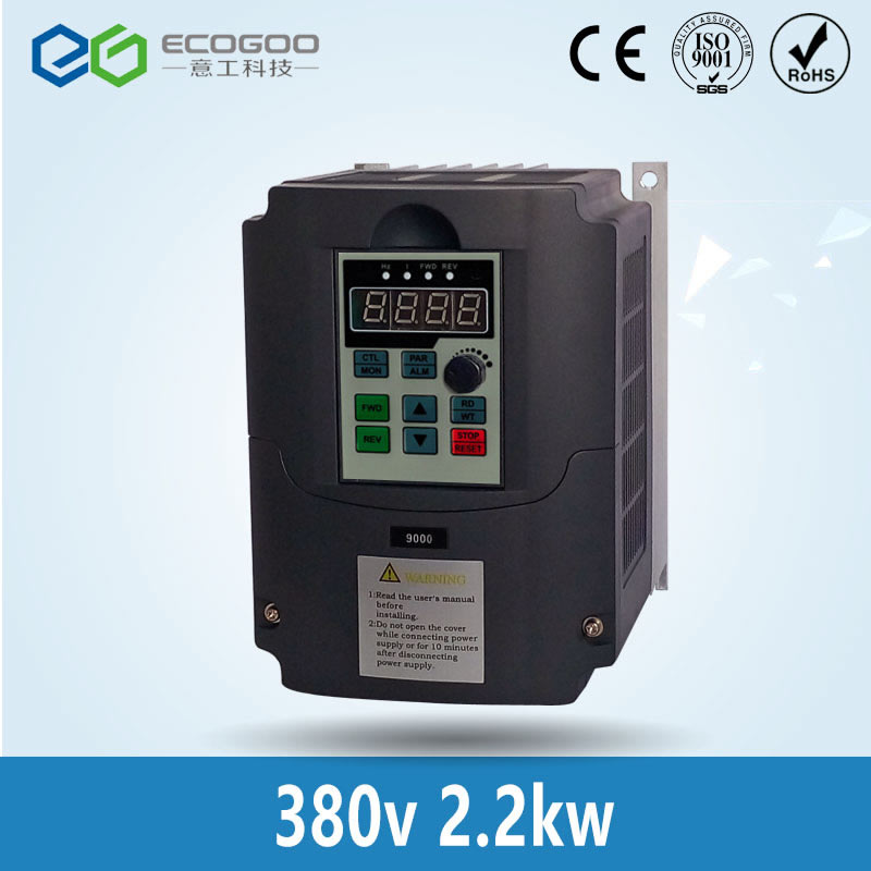 2.2kw VFD 380v Variable Frequency Drive VFD Inverter 3HP Input 3HP frequency inverter for spindle motor speed control стоимость