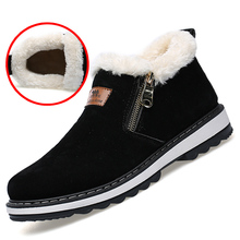 2018 winter shoes men warm short plush fashion