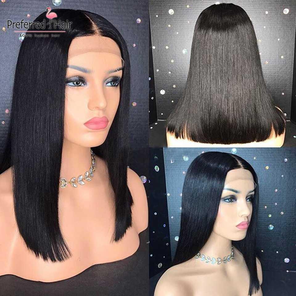 Предпочтительные 150% плотность 360 кружева фронта al человеческих волос парики бразильские Remy короткие кружева фронта боб парики с волосами младенца для черных женщин