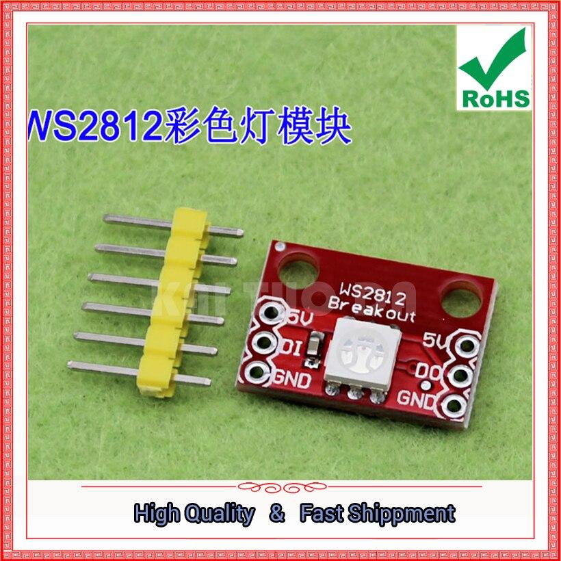 Бесплатная доставка 5 шт. RGB светодиодный Breakout 50502 Цвет свет модуль одной линии Интерфейс полный Цвет светодиодный (D4B6)