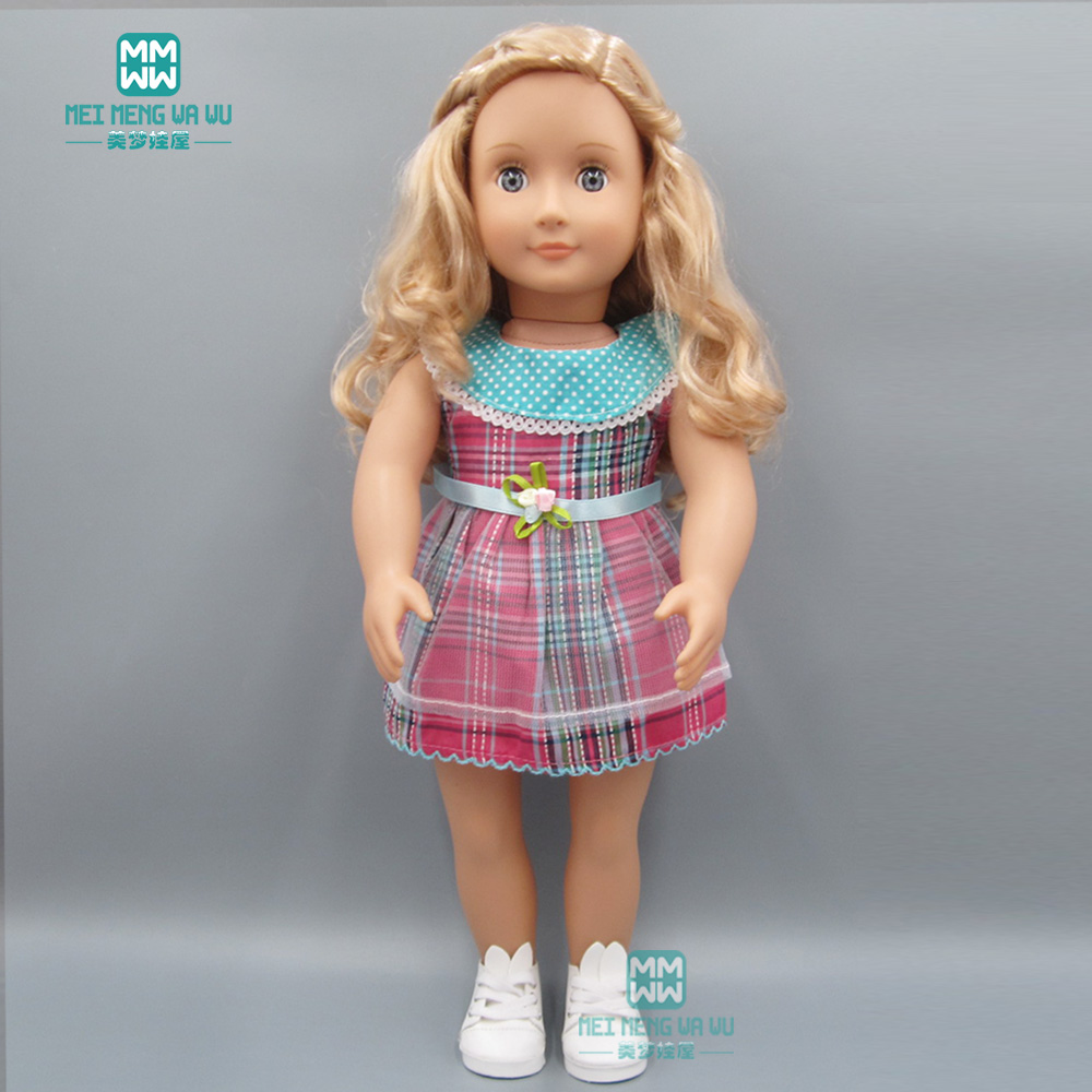ملابس دمية أزياء للدمى 43 سم تناسب دمية الأميرة آنا إلسا