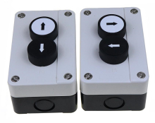 цена на 22mm button switch white control plastic waterproof switch box with arrow stop button industrial control box 105 * 68 mm