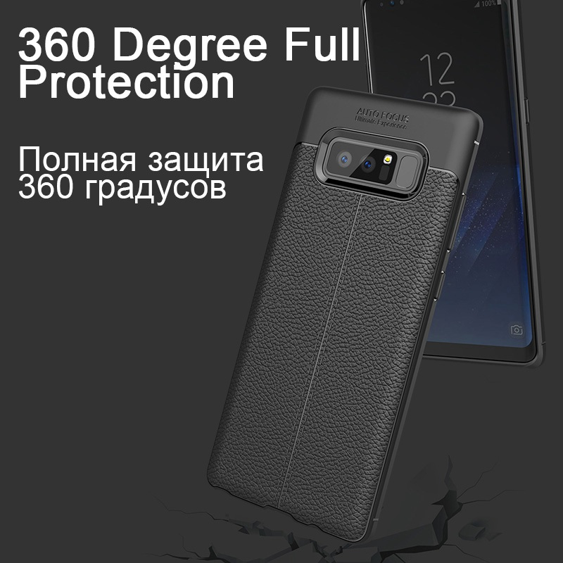 Artisome Soft TPU Leather Case For Samsung Galaxy S8 S8 Plus S7 S7 Edge Note 8 J5 2016 A5 2017 Phone Cases Silicone Back Cover (7)