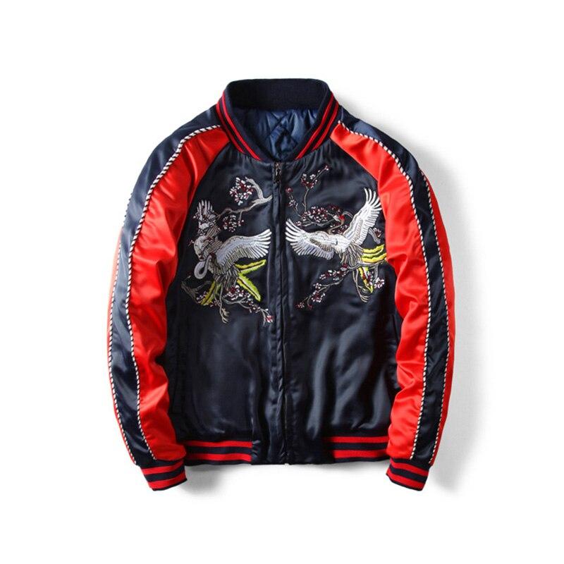 Men New Satin <font><b>Bomber</b></font> <font><b>Jacket</b></font> Embroidery Quilted Coat Men Hip Hop Loose Stand Collar Coat Male Autumn Zipper Patchwork Bomb <font><b>Jacket</b></font>