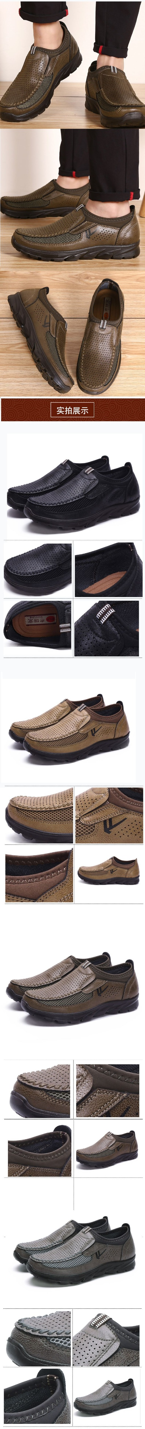 HTB1CZhzP4YaK1RjSZFnq6y80pXa9 Luxury Brand Men Casual Shoes Lightweight Breathable Sneakers Male Walking Shoes Fashion Mesh Zapatillas Footwear Big Szie 38-48