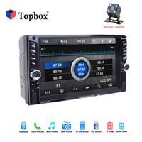Topbox Car Radio 6.6 Inch TFT Touch Screen Car Audio Stereo Player Bluetooth 12V Auto Radio 2Din Support FM USB SD Backup Camer