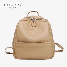 EMMA YAO женщины кожа рюкзак мода лето сумка бренд корейских женщин рюкзак