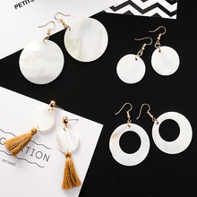 2019 Simple Korean Girl Cute Earrings Geometry Circular Hollow Out Shell Long Tassel Drop Earrings Women Fashion Accessories