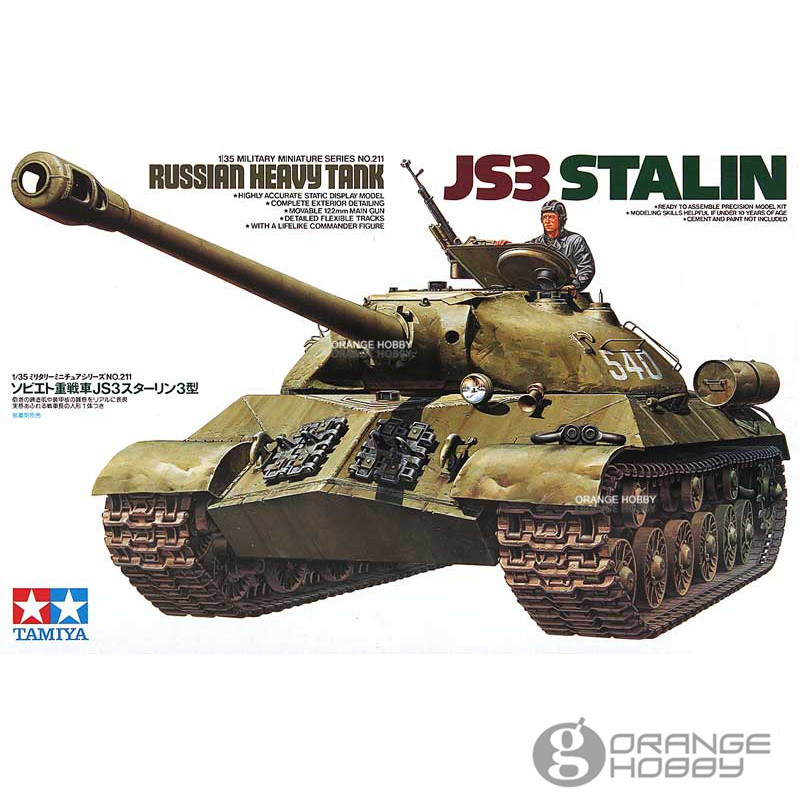 OHS Tamiya 35211 1/35 Russian Heavy Tank JS3 Stalin Military Assembly AFV Model Building Kits G ohs tamiya 35289 1 35 russian heavy tank js2 model 1944 chkz military assembly afv model building kits