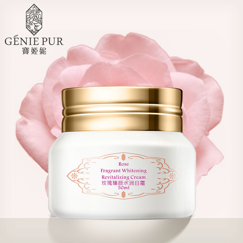 GENIE PUR Rose Rejuvenating & Moisturizing Day Cream Moisturizing Whitening Skin Care Face Cream крышка genie dome