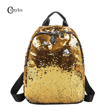 CUMYKA Sequin Backpack Women 2019 New Hip Hop Fashion Large Capacity Travel Bag School Student Backpacks Zipper Glint