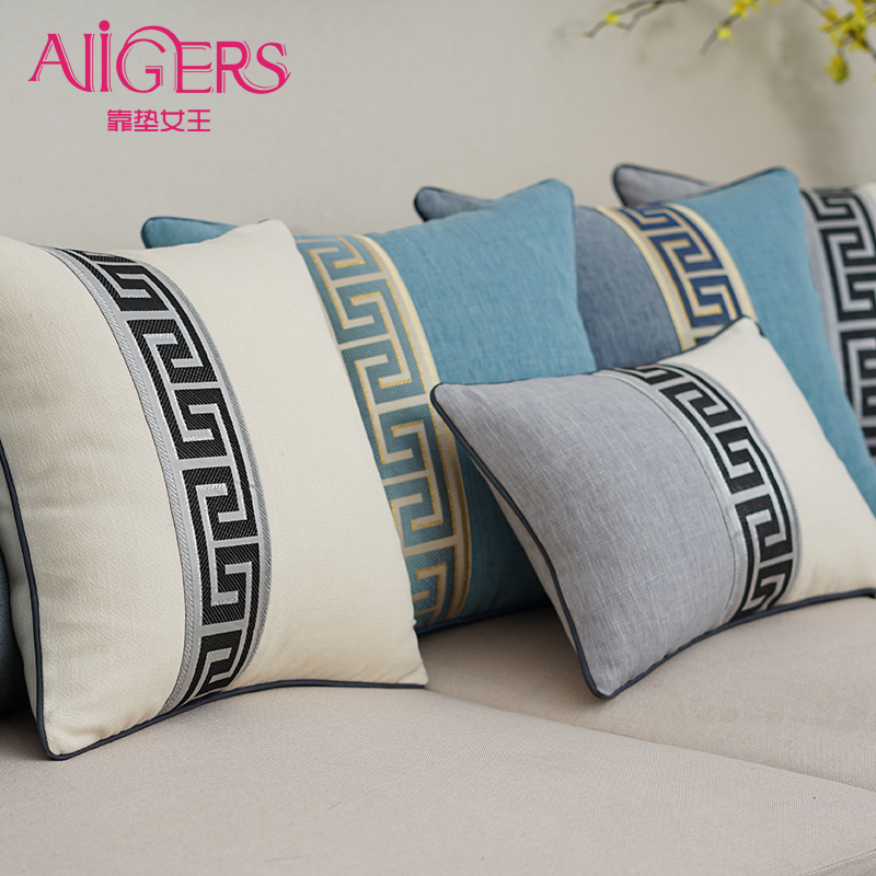 Avigers Linen Cotton Geometric Cushion Cover Embroidery Patchwork Pillow Case Color Home Decorative Sofa Seat Throw Pillow Cover