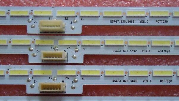 Светодиодный экран с подсветкой RSAG7.820.5692, 1 шт. = 48 светодиодов, 405 мм