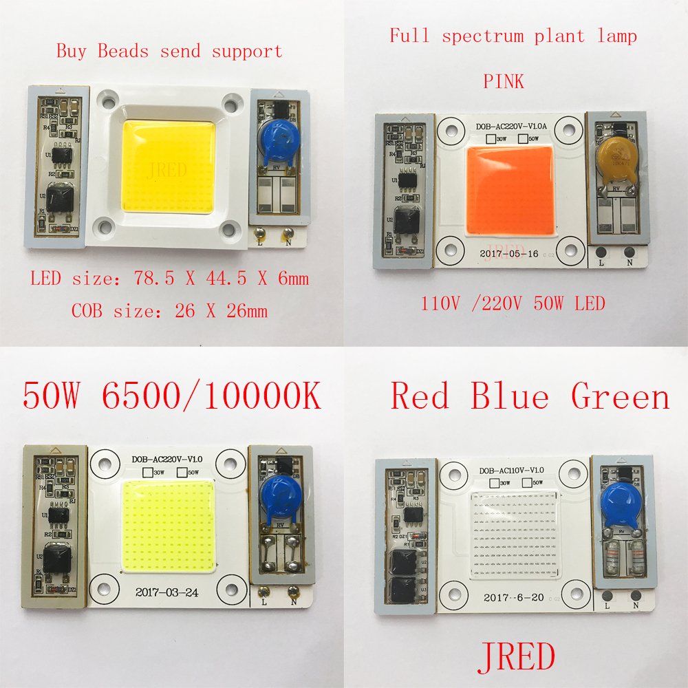 1PCS 50W AC110V 220V COB LED High voltage drive light source High-quality series Floodlight light source DIY Light LED spl 20w 1200lm 1 cob led rgb 18 series 1 parallel light source 32 35v