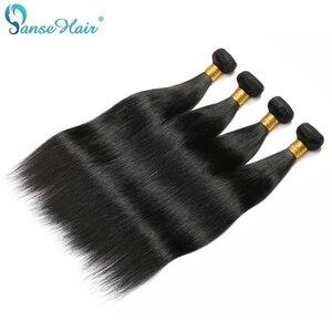 Image 5 - Panse saç hint düz insan saçı demetleri ile Frontal 4X4 dantel kapatma olmayan Remy saç 4 adet atkı ve 1 adet frontal ücretsiz gemi