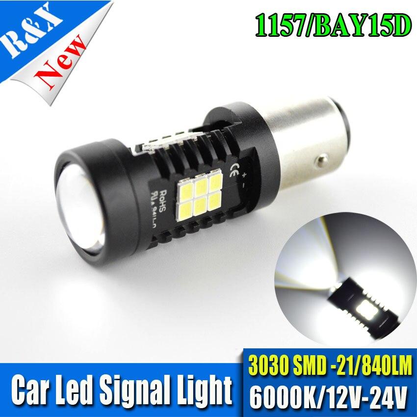1piece 1157 BAY15D P21/5W 3030 SMD 21 LED Auto Car Brake Truck Tail Stop Light Lamp Bulb 12V 24VPure White