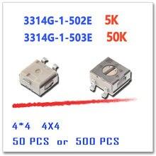 JASNPROSMA 50 шт. 500 шт. 3314G-1-502E 5K 3314G-1-503E 50K 4*4 4x4 4 мм роторный Реостат OHM SMD 3314 3314G триммер