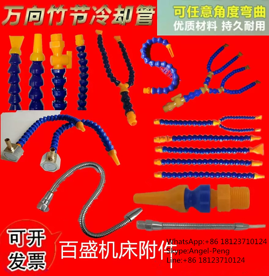 1/4 BSPT Thread Dia Flat Nozzle Adjustable Magnetic Base Coolant Oil Water Hose Pipe,Spray Cutting Coolant Sprayer