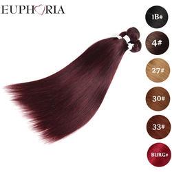 Бразильский прямо натуральные волосы ткань пучки 8-26 дюйм(ов) Burg блондинка коричневый 100% Волосы remy утка 1/3/4 шт. Эйфория Парикмахерская