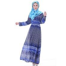 Belt! Printed Maxi Chiffon Dress In Ethnic Style 2017 Vintage Long Sleeve O-neck Muslim Dresses Long Sleeve Vestidos Hot Sale