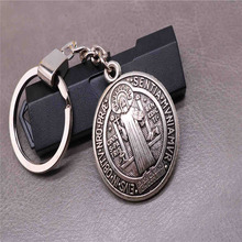 Religious Classic Benedict Cross Keychain Orb Jewelry Jesus Key Chain Medal Holder Fashion Gift