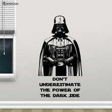 Star Wars Wall Decal Darth Vader Quote Vinyl Sticker Movie Poster Home Decor For Living Room DIY Kids Bedroom Mural Z129 star wars death star baby nursery wall sticker star wars inspired baby darth vader balloon home decor beauty poster mural w621