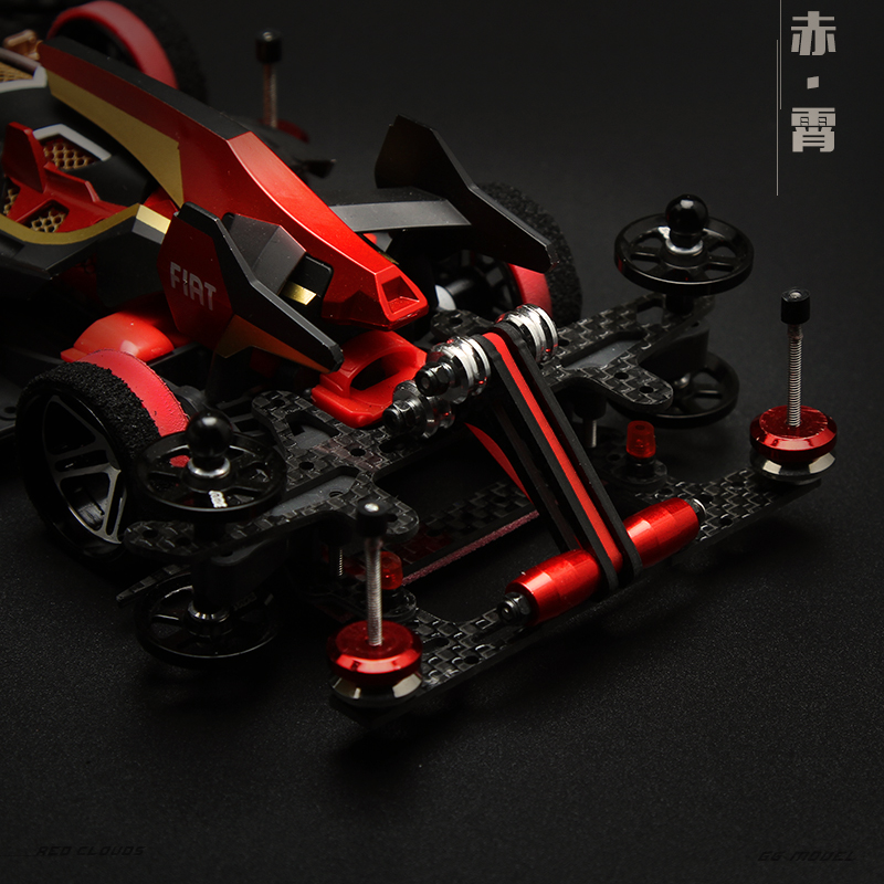 High Order RC 4WD Racing Car Genuine Creative Professional Remote Control Car Speed 4x4 KIT Carbon Fiber Body