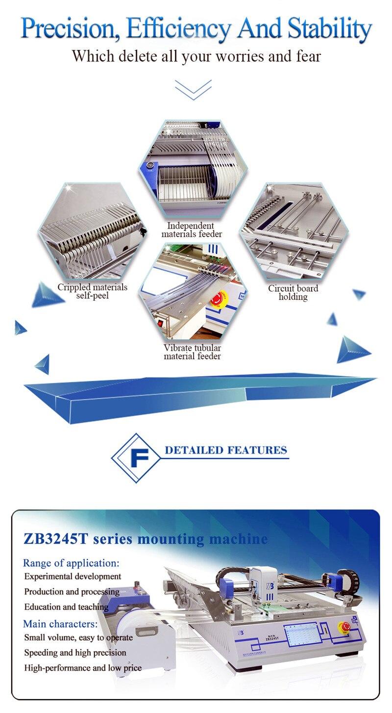 SMT machine ZB3245T (2)