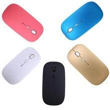 2400 DPI 4 кнопки оптическая USB Беспроводная игровая мышь Мыши для ПК ноутбука Sept.12