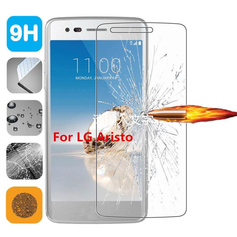 9H Anti-shock Tempered Glass Screen Protector For LG Aristo M210 MS210 LV3 Ultra Clear Display Screen Protection Film