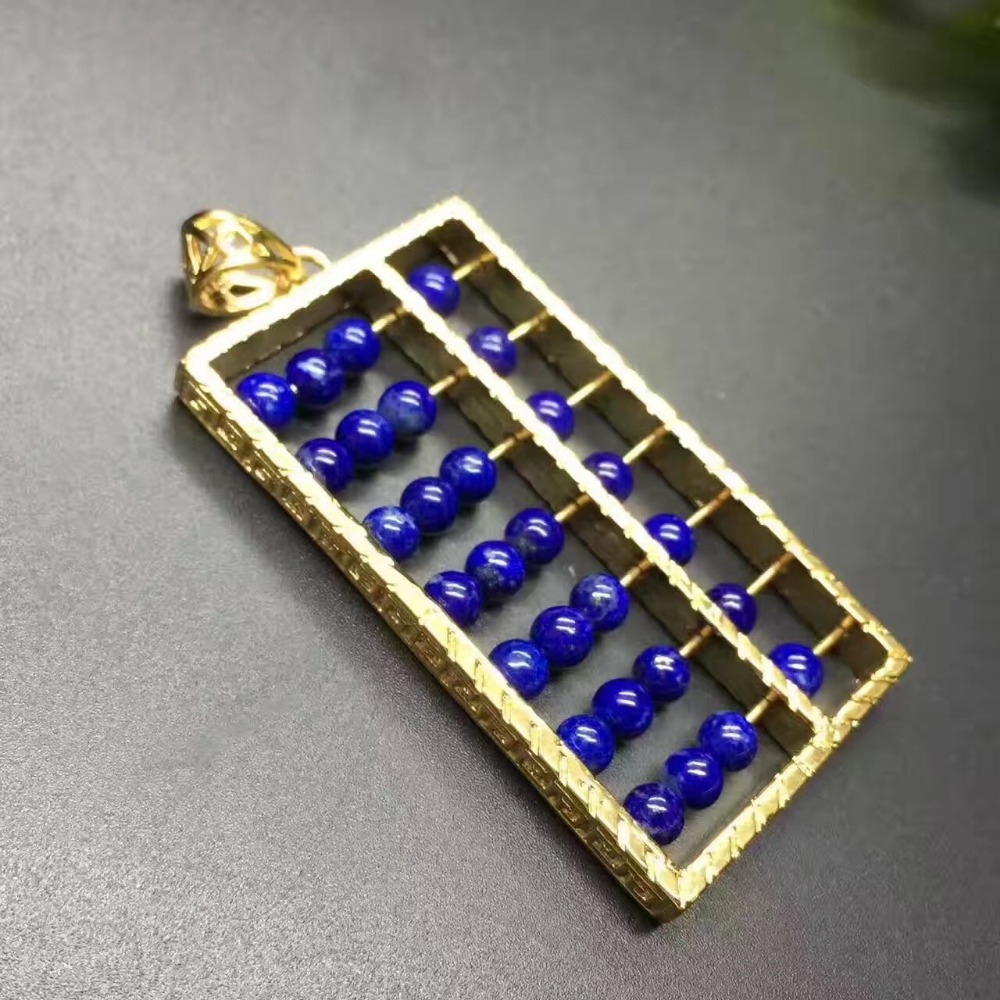 Natural lapis lazuli small abacus pendant pendant abacus a ring of gold million have a fortune every day into the fina/ every inch a king
