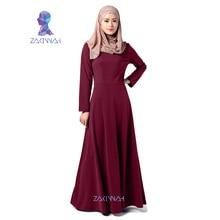 High Quality Abaya Kaftan Elegant Long Sleeve Muslim Dress for Women Turkish Islamic Clothes