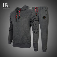 Men Two Pieces Set New Fashion Hooded Sweatshirts Sportswear Men Tracksuit Hoodie Autumn Men Brand Clothes Hoodies+Pants Sets(China)