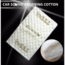 Auto Sound Proof Heat Insulation Cotton Noise Control Waterproof 32 X20 80x50cm Car Door Trunk Hood