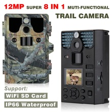 12MP HD 1080P Waterproof IP66 Game Hunting Scouting Camera Trail Outdoor Night Vision SG-990V No-Glow IR 850nm 85ft