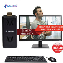 Meegopad T07 Cherry Trail Win10 With Smart Quiet Fan Z8300 2GB/32GB Intel Quad-Core HDMI Compute stick