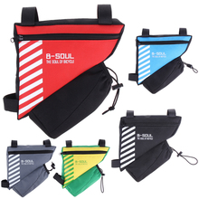 Front Tube Frame Bag with Water Cup