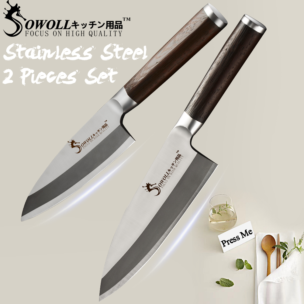 Sowoll Stainless Steel Kitchen Cooking Knife Color Wood Handle High Carbon Blade 6 inch 8 inch