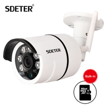 SDETER Outdoor Waterproof Bullet IP Camera Wifi Wireless Surveillance Camera Built-in 16G Memory Card CCTV Camera Night Vision