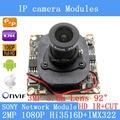 1/2.8 ''SONY Hi3516D + IMX322 ONVIF IP Модуль Камеры Совета P2P 1080 P 2-МЕГАПИКСЕЛЬНАЯ Ip-камера 3-МЕГАПИКСЕЛЬНАЯ 3.6 ММ объектив 92 градусов камеры безопасности